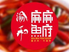 2020年开一家鱼火锅加盟店怎么样?
