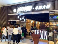北京火锅店加盟知名品牌哪家好?该选取哪一个品牌加盟店?