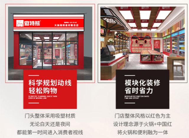 与传统火锅店相比价格优势明显