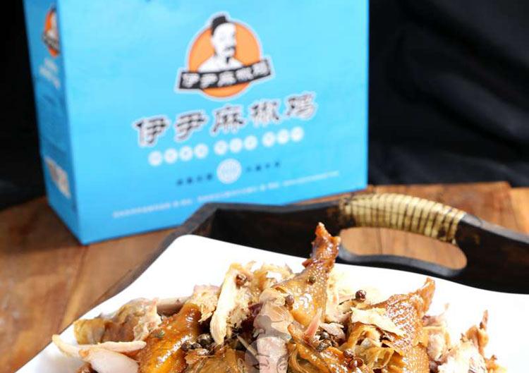 伊尹麻椒鸡产品展示