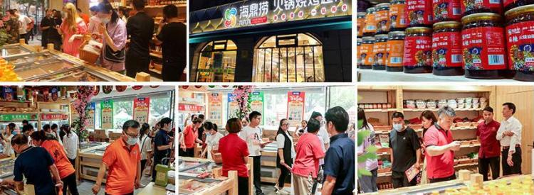 海鼎捞火锅食材超市加盟前景