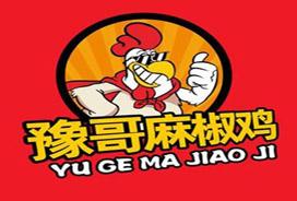 豫哥麻椒鸡