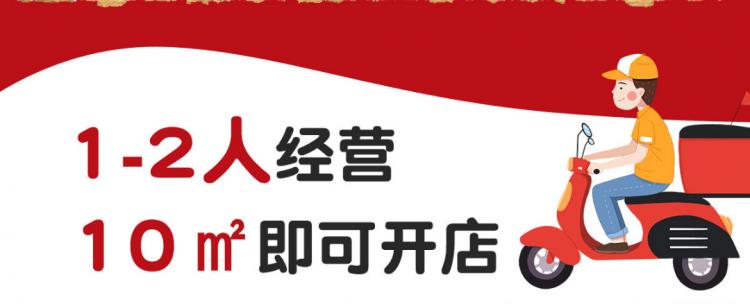 浅谈王老四臭豆腐鲜为人知的几点投资优势