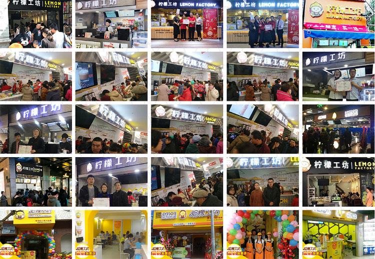 4种店型可选,满足不同投资、不同人群、不同商圈的特性需求;